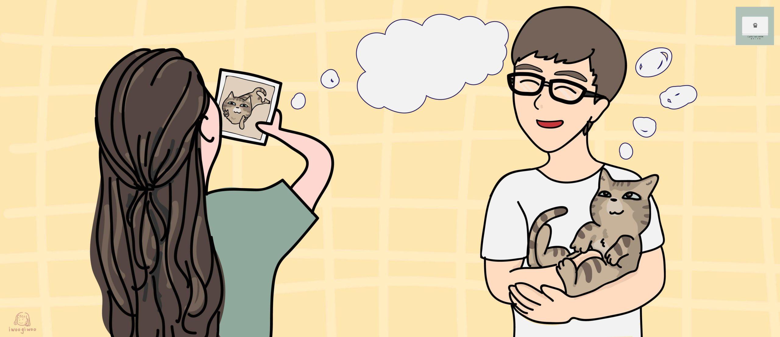 寵物溝通過程