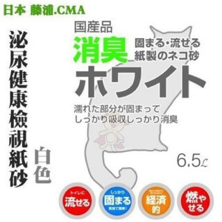貓砂推薦-藤浦 泌尿健康檢視紙砂
