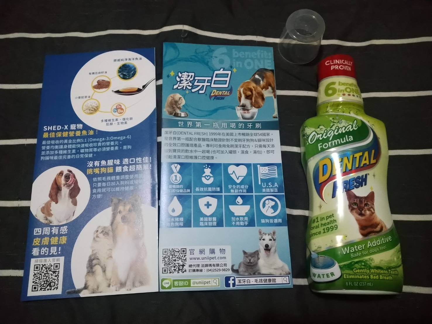 潔牙白潔牙水開箱-全產品