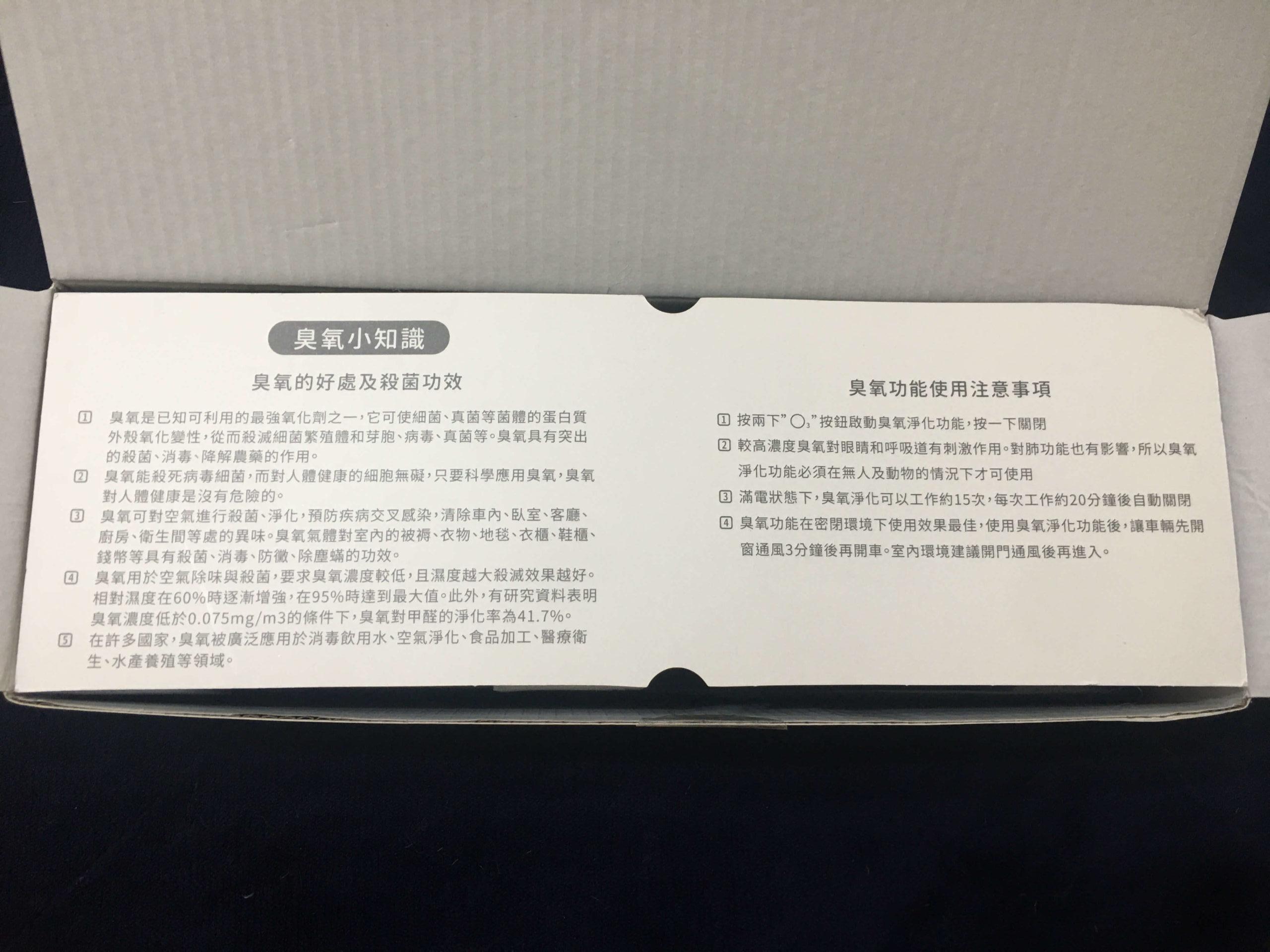 Jway貓咪空氣清淨機-開箱