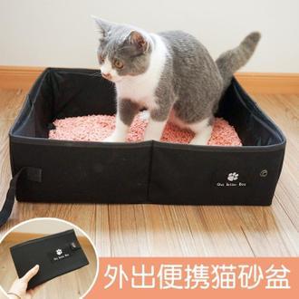 外出用防水摺疊貓砂盆推薦
