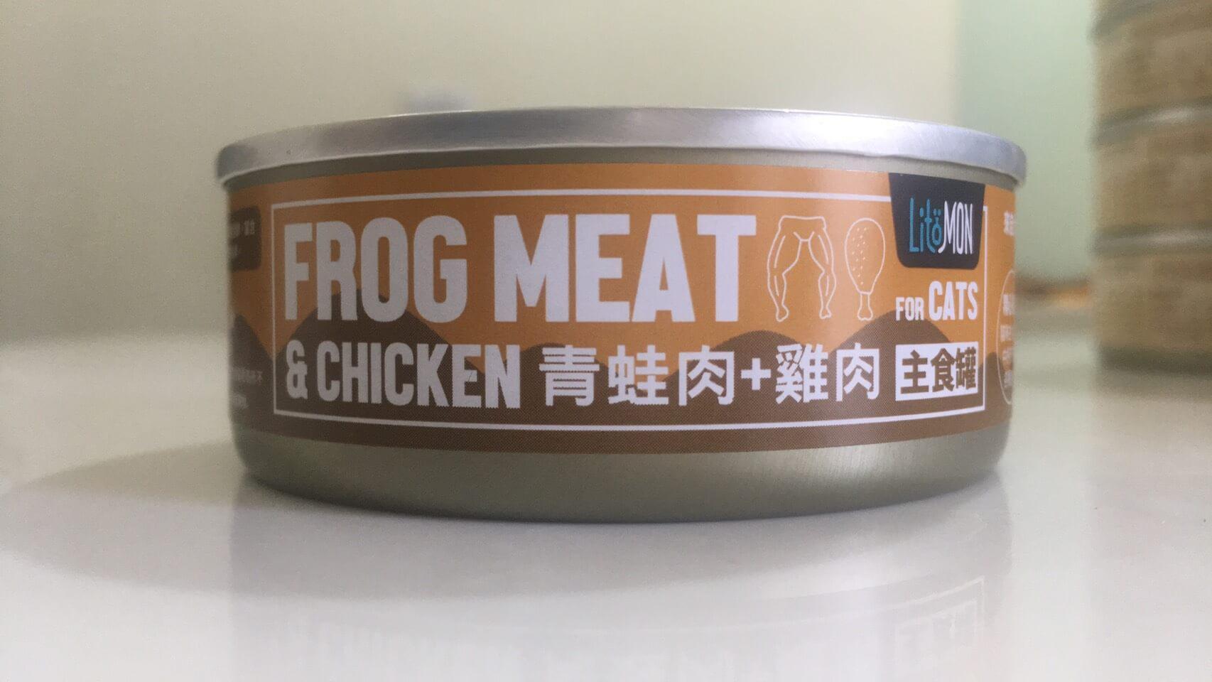 怪獸部落野味無膠主食罐2
