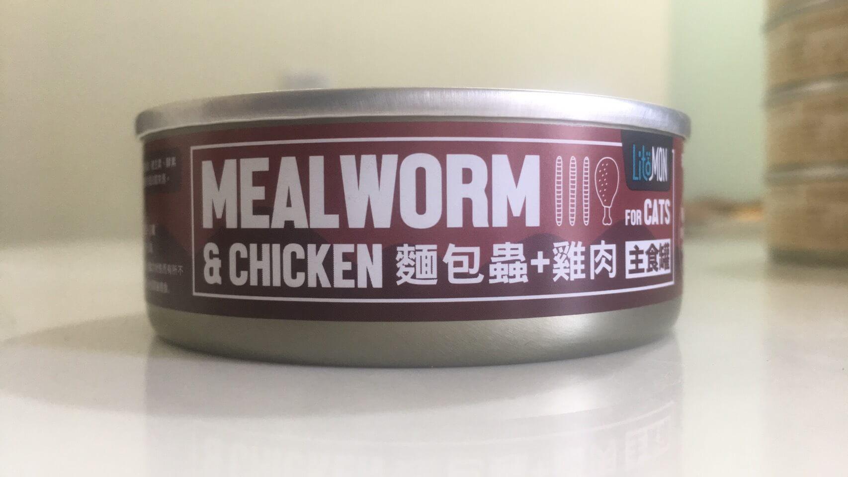 怪獸部落野味無膠主食罐1