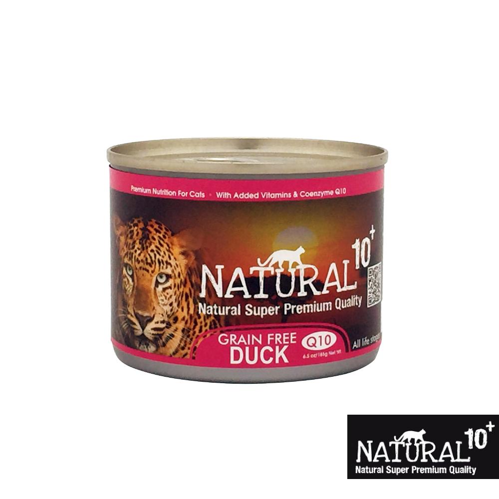 NATURAL10+ 原野機能貓用無穀主食罐推薦