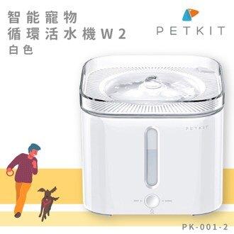 10大貓用飲水機推薦4