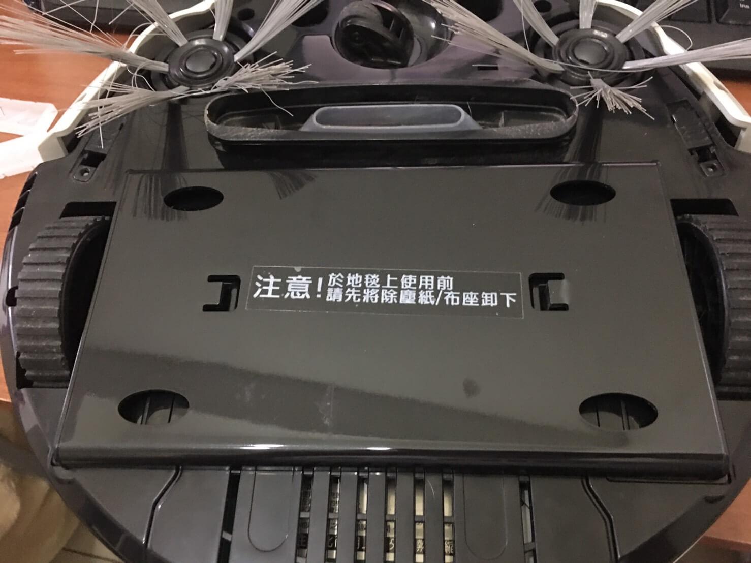 VBOT掃地機器人 塵布蓋