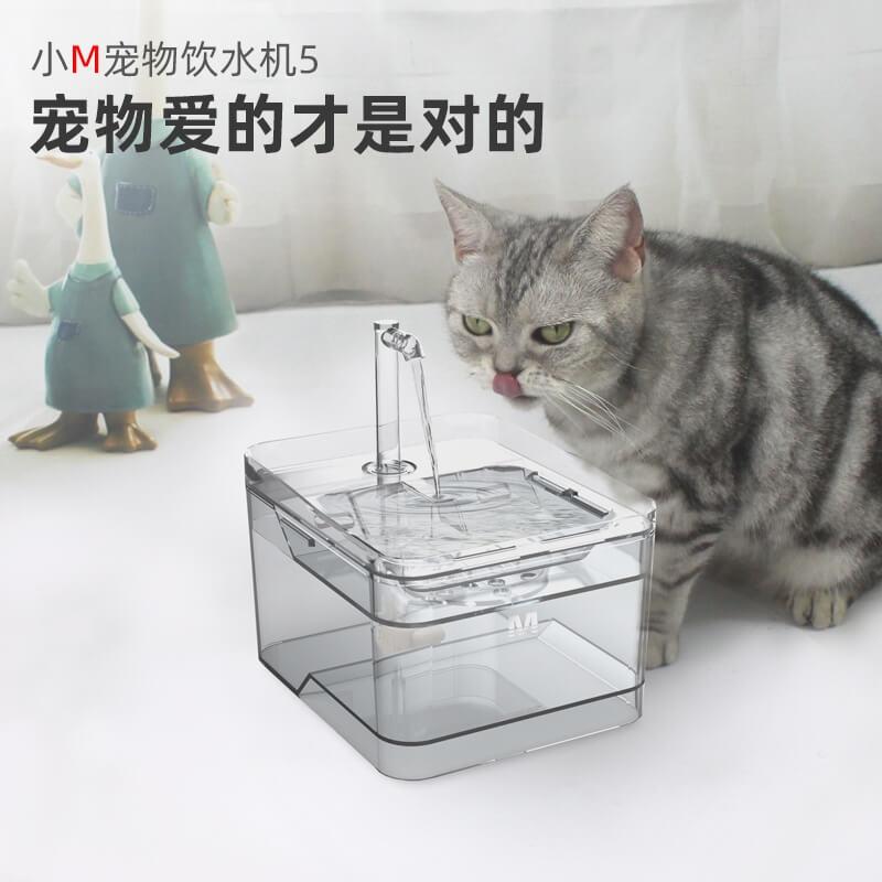 10大貓用飲水機推薦7