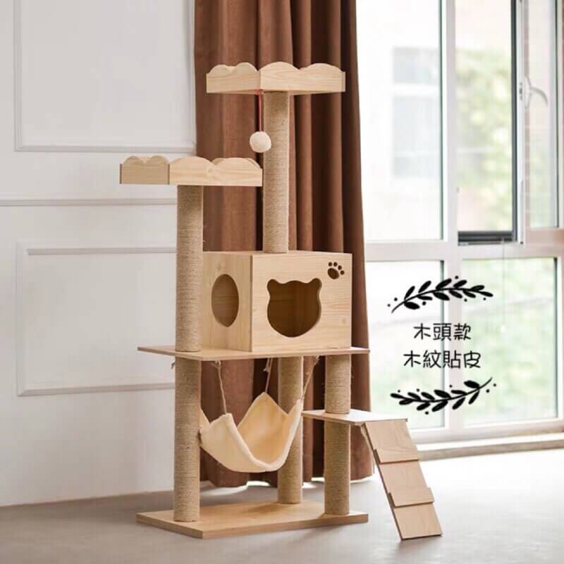 貓跳台的款式 實木