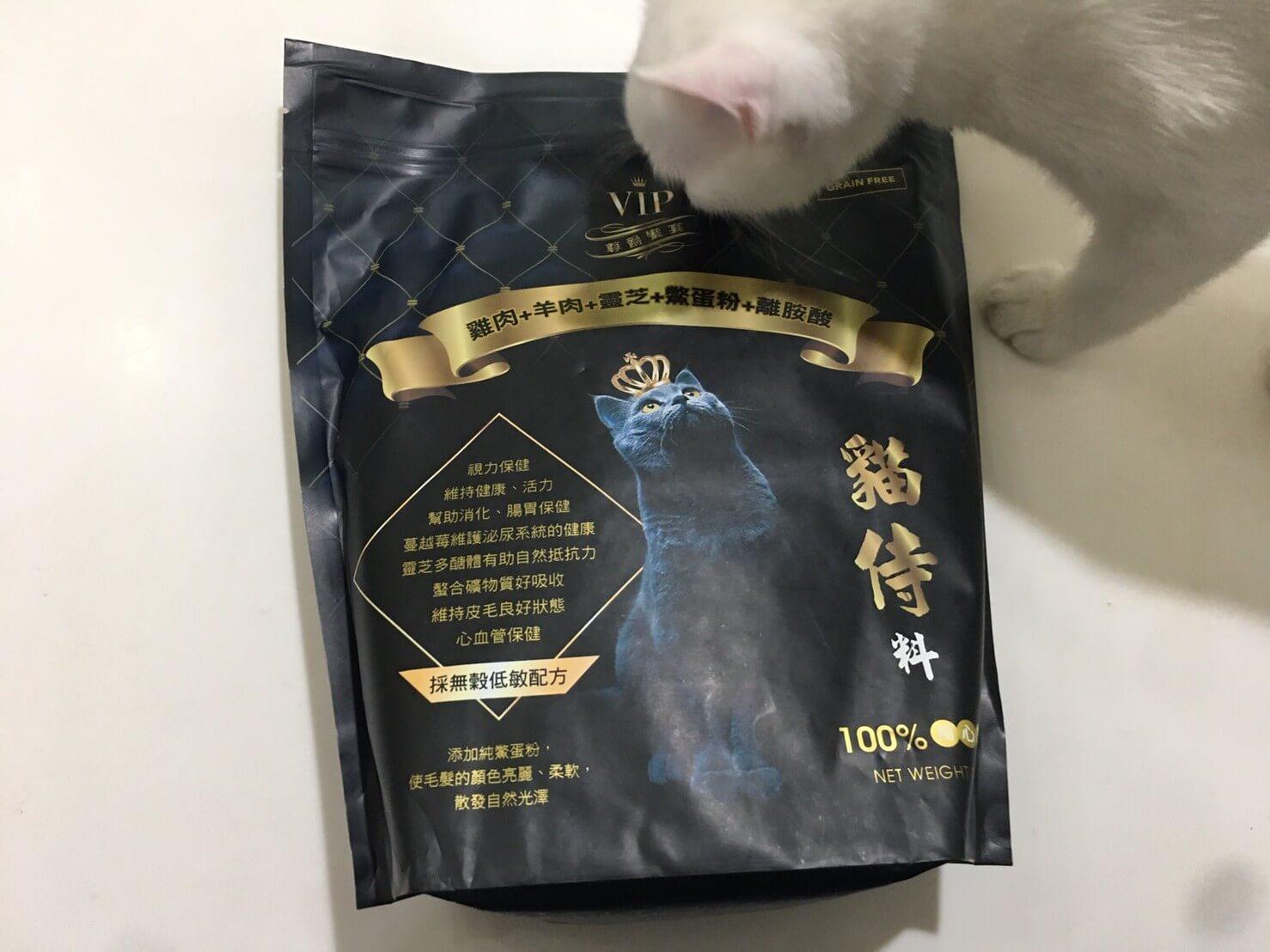 貓侍 貓飼料推薦