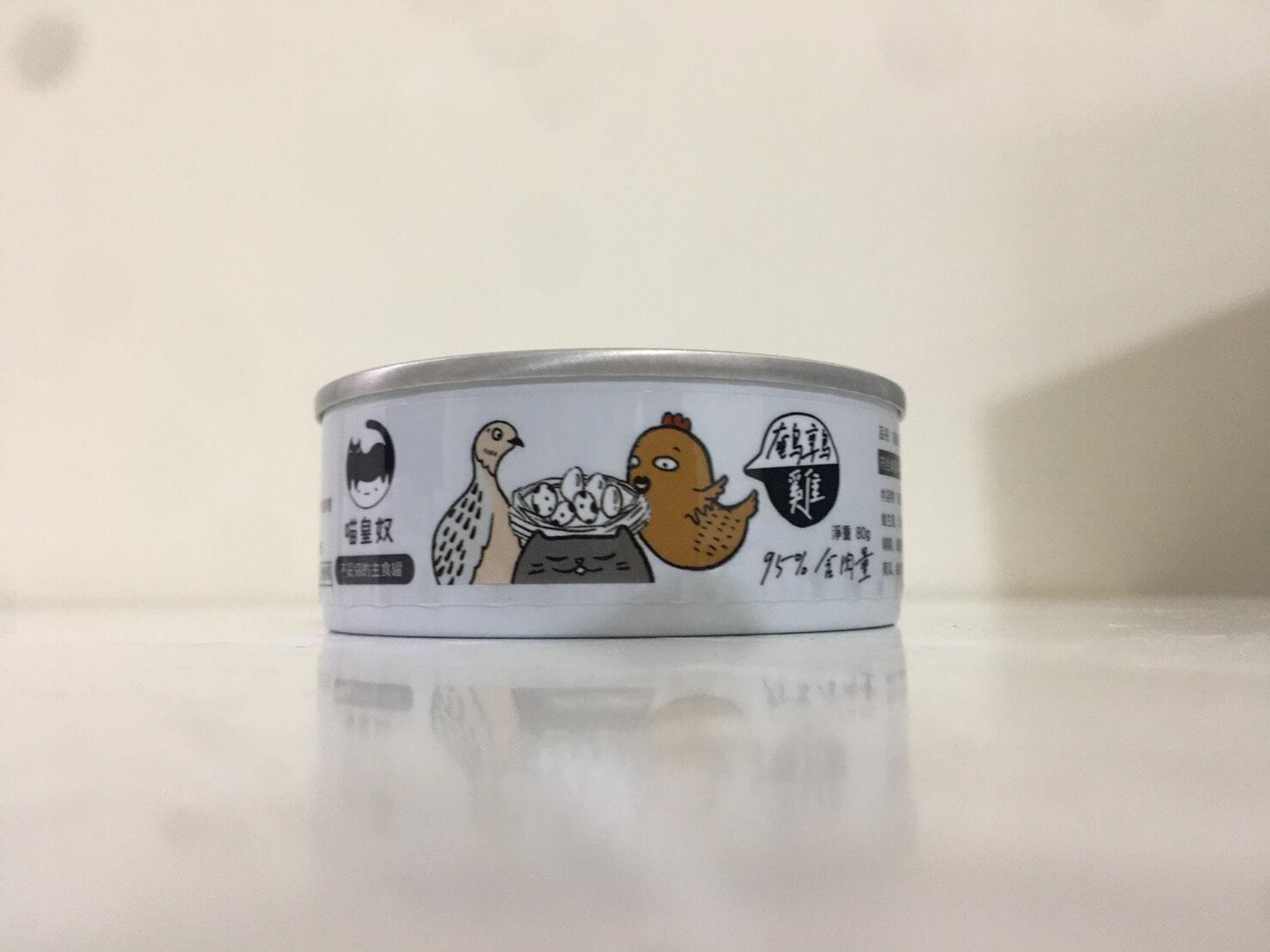喵皇奴主食罐-雞肉+鵪鶉