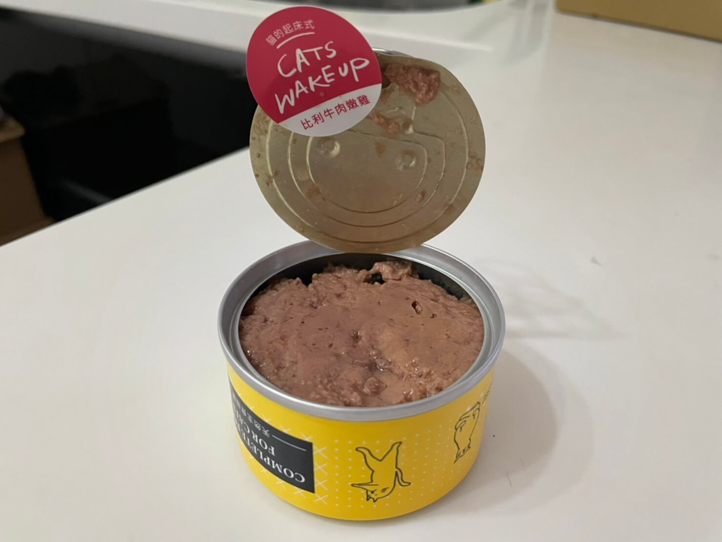 Natural10自然食比利牛肉嫩雞內容物