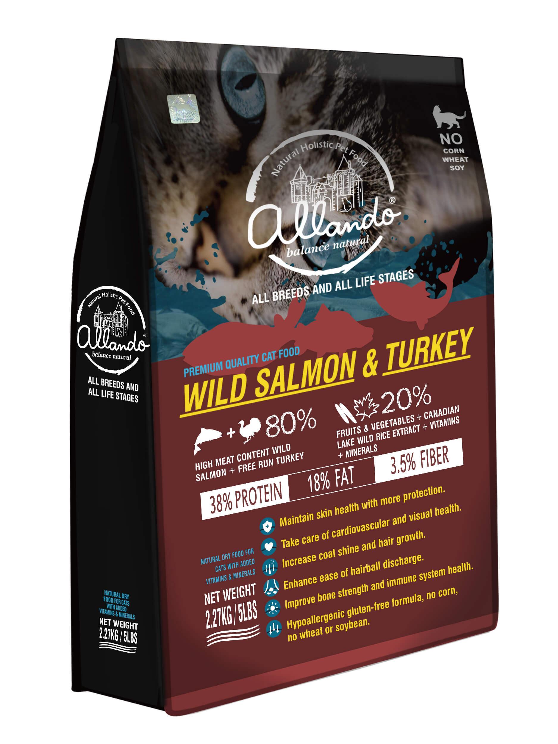 奧蘭多評價野生鮭魚1