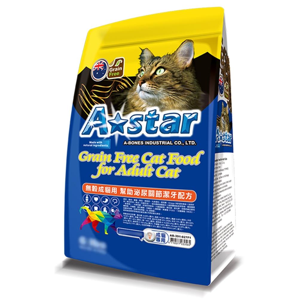A★STAR貓飼料評價2