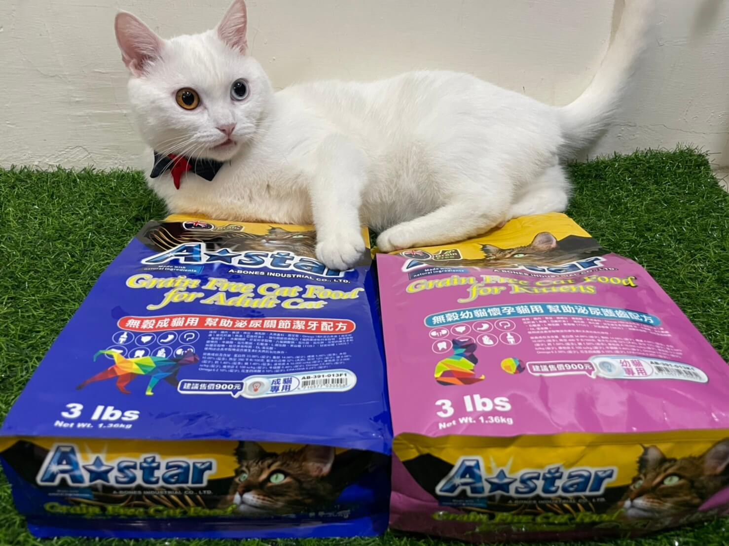 A★STAR貓飼料評價6