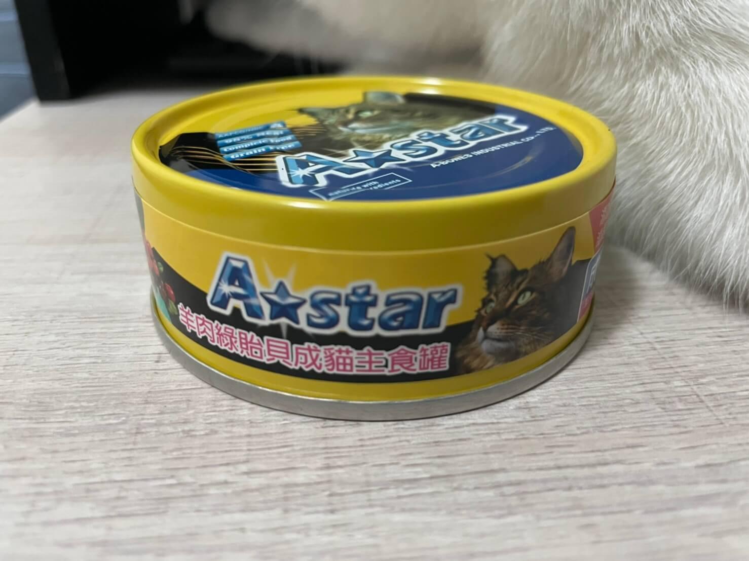 ASTAR主食罐評價4