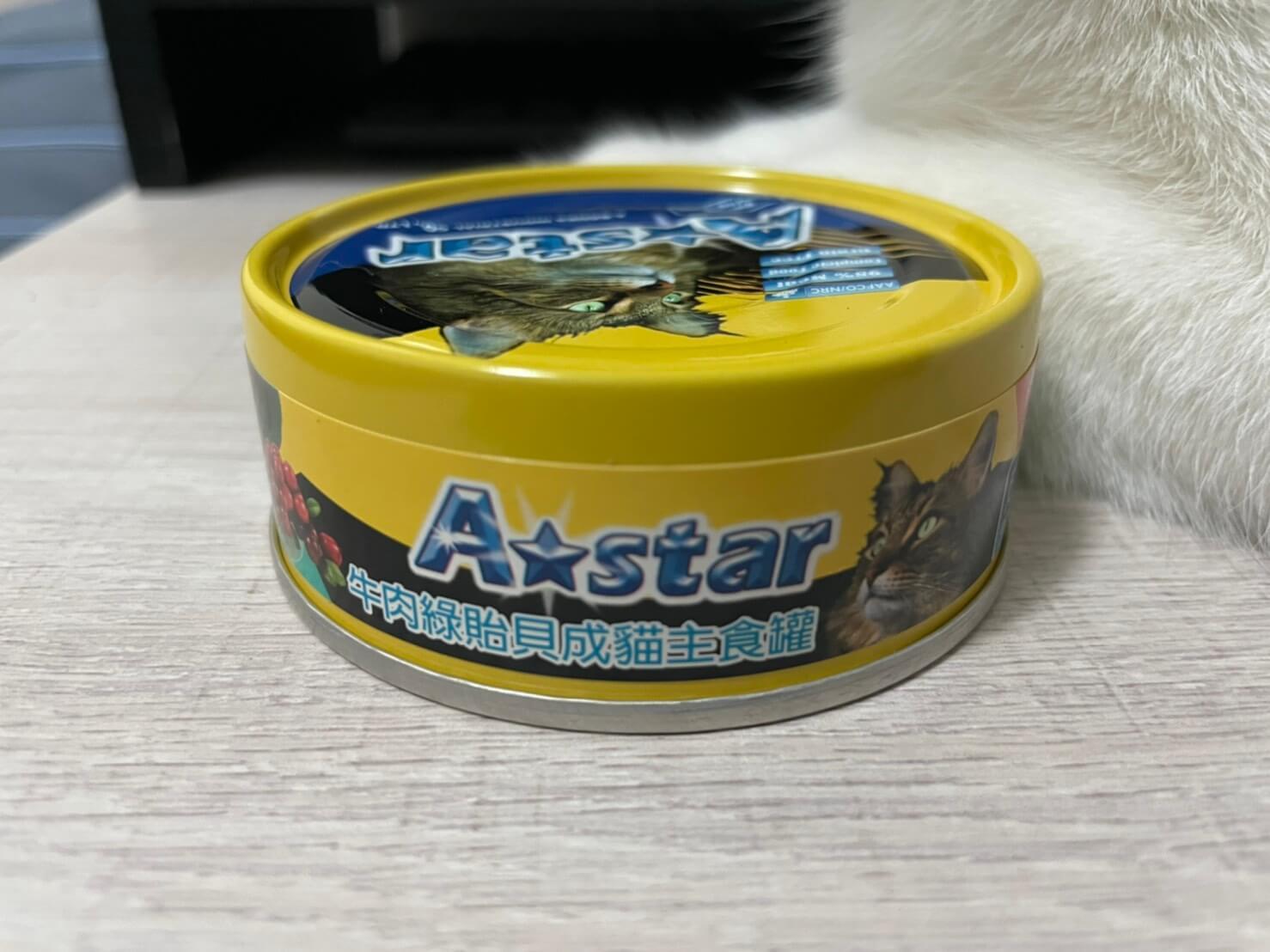 ASTAR主食罐評價3