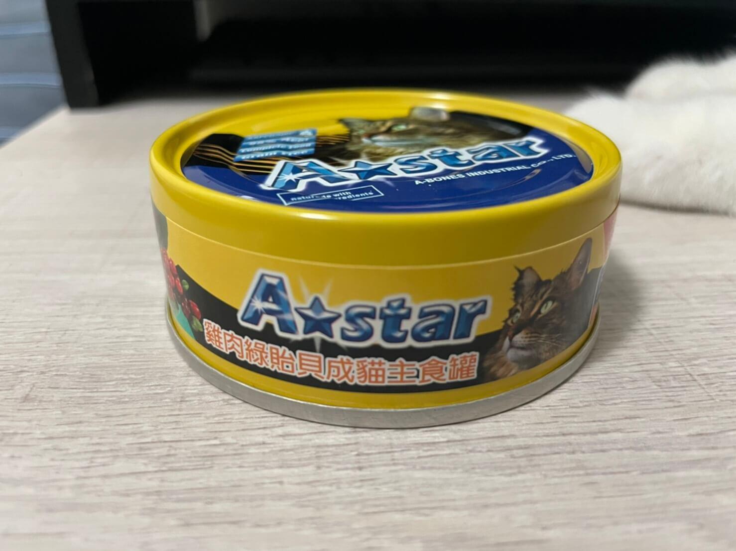 ASTAR主食罐評價2