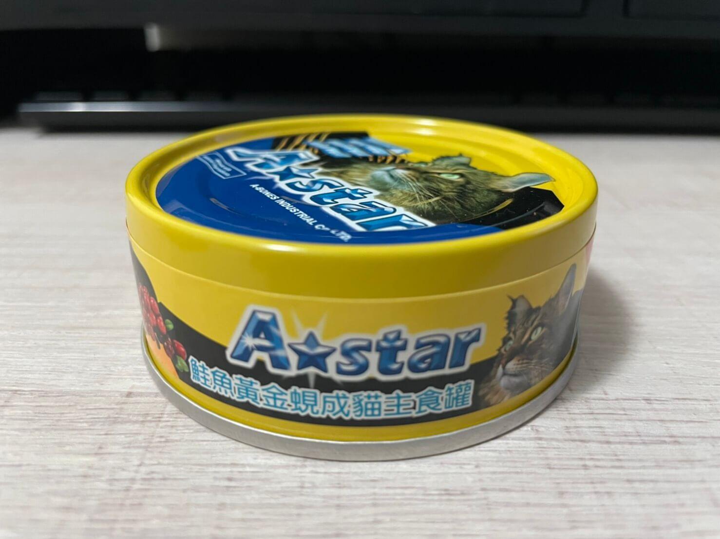 ASTAR主食罐評價5
