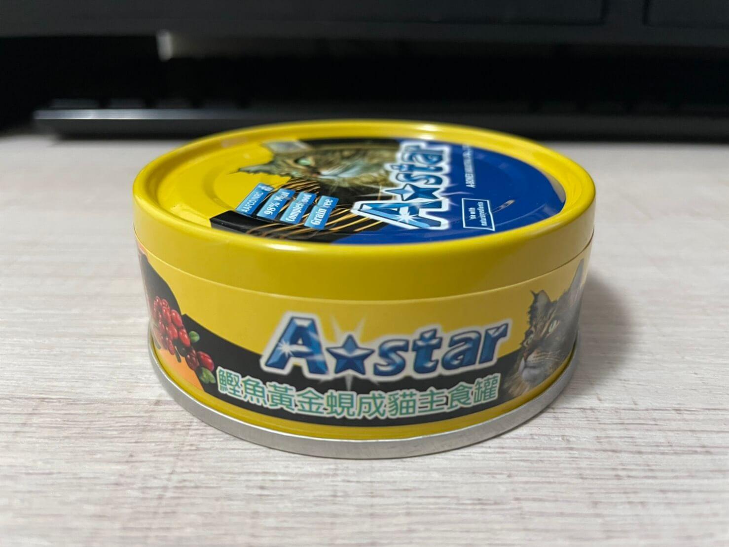 ASTAR主食罐評價6
