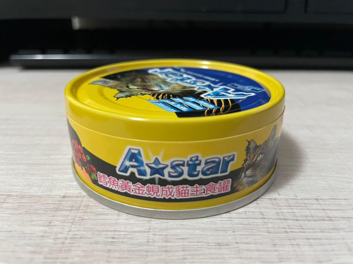 ASTAR主食罐評價7