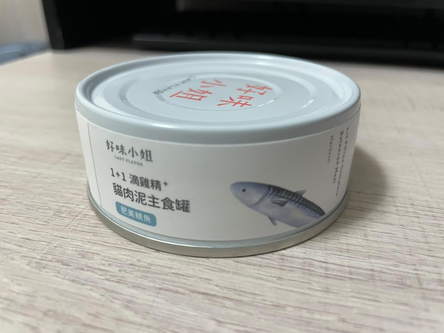 好味小姐主食罐評價 肥美鯖魚